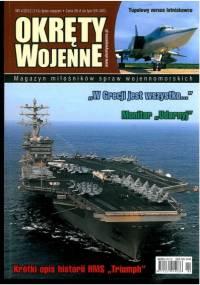 Okręty Wojenne 04/2012 (114)