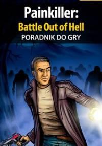 Painkiller: Battle Out of Hell - poradnik do gry - Gajewski Łukasz Gajos
