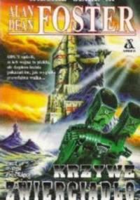 Alan Dean Foster - Przeklęci. Tom 2. Krzywe zwierciadło (1997)