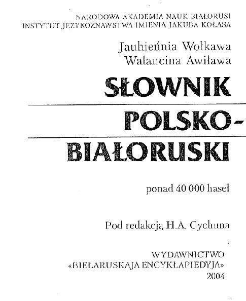 Cychuna H. - Słownik białoruski - polski