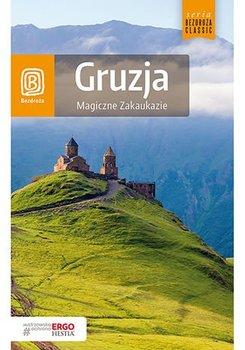 Gruzja. Magiczne Zakaukazie - Dopierała Krzysztof, Kamiński Krzysztof