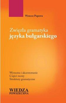Zwięzła gramatyka języka bułgarskiego - Popova Vence