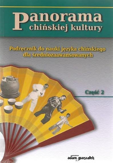 Panorama chińskiej kultury; Podręcznik do nauki języka chińskiego dla średnio zaawansowanych, cz. 2
