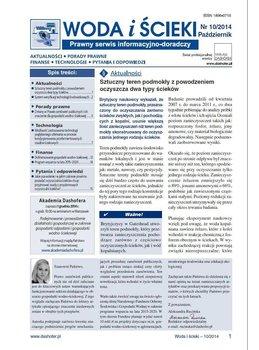 Woda i ścieki. Prawny serwis informacyjno-doradczy. Nr 10/2014 - Opracowanie zbiorowe