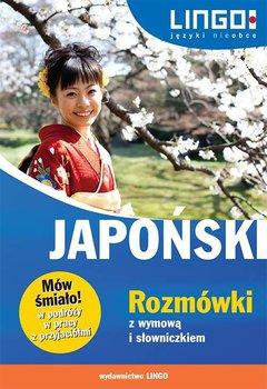 Japoński. Rozmówki z wymową i słowniczkiem - Kuran Karolina