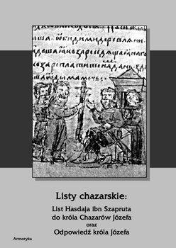 Listy chazarskie - ibn Szaprut Hasdaj