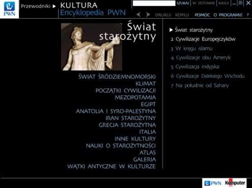 Encyklopedia PWN Kultura - Świat starożytny (2014)